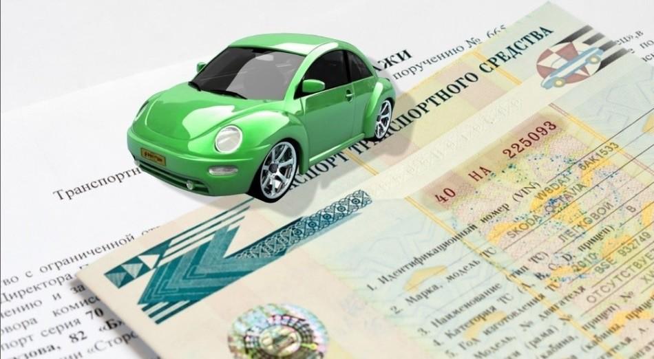 Взять кредит под залог автомобиля в банке без справки о